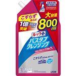 ライオン ルックプラス バスタブクレンジング フローラルソープの香り つめかえ用 大サイズ 800ml
