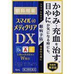 【第2類医薬品】ライオン スマイル40 メディクリアDX 15ml