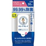ライオン キレイキレイ 99.99%除菌ウエットシート 30枚