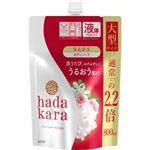 ライオン hadakara(ハダカラ)ボディソープ フレッシュフローラルの香り つめかえ用 大型サイズ 800ml