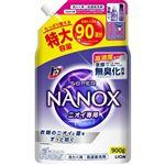 ライオン トップ スーパーNANOX(ナノックス)ニオイ専用 つめかえ用 特大 900g