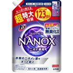 ライオン トップ スーパーNANOX ニオイ専用 つめかえ用 超特大 1230g