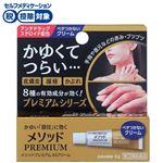 ◆ 【指定第2類医薬品】ライオン メソッドプレミアム ASクリーム 6g