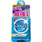 ライオン トップ スーパーNANOX(ナノックス)本体 400g