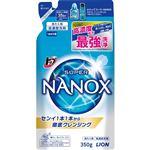ライオン トップ スーパーNANOX(ナノックス)つめかえ用 350g