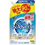 ライオン トップ スーパーNANOX(ナノックス)つめかえ用 特大 900g