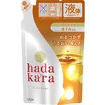 ライオン hadakara(ハダカラ)ボディソープ オイルイン ピュアローズの香り つめかえ用 340ml
