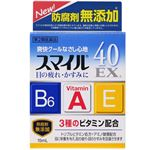 【第2類医薬品】ライオン スマイル40EXa 15ml