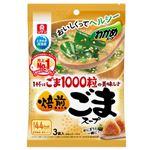 理研ビタミン 理研 わかめスープ 焙煎ごまスープ 9.5gX3袋入