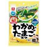 理研ビタミン わかめスープ わかめとたまごスープ 14.7g(4.9g×3袋入)