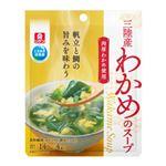 理研ビタミン 三陸産わかめのスープ 4袋入