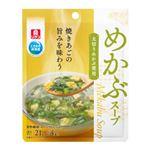 理研ビタミン 太切りめかぶ使用 めかぶスープ 4袋入