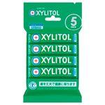 ロッテ キシリトール粒ガム ニューライムミント 14粒入×5本パック(特定保健用食品)