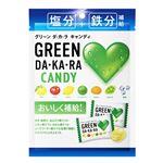 ロッテ GREEN DA・KA・RAキャンディ 79g