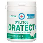 ロッテ キシリトール オーラテクトガム 143g(特定保健用食品)