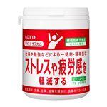 ロッテ マイニチケアガム(ストレスや疲労感を軽減するタイプ)ファミリーボトル 143g