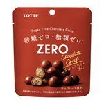 ロッテ ゼロ シュガーフリーチョコレートクリスプ 28g