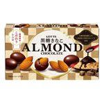 ロッテ アーモンドチョコレート(黒糖きなこ)74g