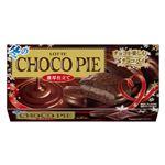 ロッテ 冬のチョコパイ 濃厚仕立て 6個入