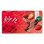 ロッテ 紗々 紅赤いちご 69g