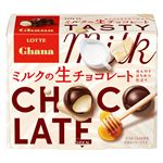 ロッテ ガーナ ミルクの生チョコレート ほんのりはちみつ仕立て 64g