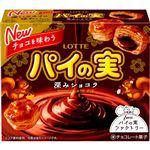 ロッテ チョコを味わうパイの実(深みショコラ)69g