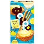ロッテ トッポ(レモン香るチーズタルト)2袋入
