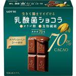 ロッテ 乳酸菌ショコラ カカオ70 48g