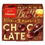 ロッテ ガーナ 焦がしバターの生チョコレート 香ばしカラメル仕立て 64g