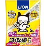 【ペット用】ライオン商事 ニオイをとる砂 フローラルソープの香り 5L