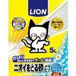 【ペット用】ライオン商事 ニオイをとる砂 フレッシュカモミールの香りプラス 5L