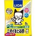 【ペット用】ライオン商事 ニオイをとる砂 5L