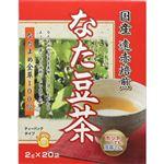 ユニマットリケン 国産遠赤焙煎 なた豆茶 40g(2g×20袋)