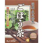 ユニマットリケン 国産直火焙煎 ごぼう茶 90g(3g×30袋)