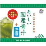 ユニマットリケン おいしい国産青汁+乳酸菌 30包