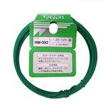 和気産業 カラーワイヤー 緑 HWー092
