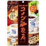 サクマ製菓 コメダ珈琲店キャンデー 75g