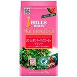 日本ヒルスコーヒー ヒルス ハーモニアスホンジュラスウーマンズコーヒーブレンド 170g