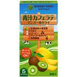 日本ヒルスコーヒー モダンタイムス 青汁カフェラテ マンゴー&キウイ 12g×5P