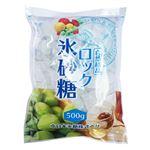 中日本氷糖 氷糖ロック 500g