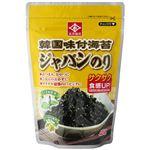 永井海苔 韓国味付ジャバンのり 45g