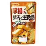日本食研 厚揚げと豚肉の生姜焼きのたれ 100g