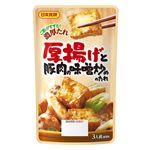 日本食研 厚揚げと豚肉の味噌炒めのたれ 120g