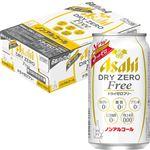 【ケース販売】アサヒビール ドライゼロフリー 350ml×24本入(ノンアルコール)