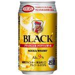 アサヒビール ブラックニッカハイボール 350ml