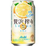 アサヒビール 贅沢搾り レモン 350ml