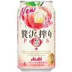アサヒビール 贅沢搾り 桃 350ml