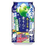 アサヒビール 果実の瞬間 青森産青りんご 350ml