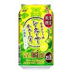 アサヒビール 果実の瞬間 沖縄産シークァーサー 350ml