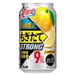 アサヒビール もぎたてSTRONG宮崎産日向夏 350ml